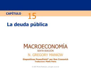 La deuda pública