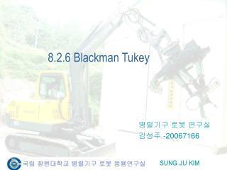 8.2.6 Blackman Tukey