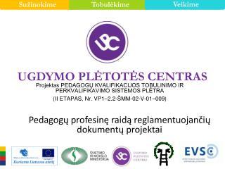 Projektas PEDAGOGŲ KVALIFIKACIJOS TOBULINIMO IR PERKVALIFIKAVIMO SISTEMOS PLĖTRA