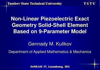 Shell Kinematics (Kulikov, 2001)