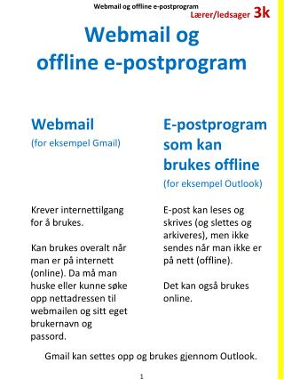 Webmail  og offline e-postprogram