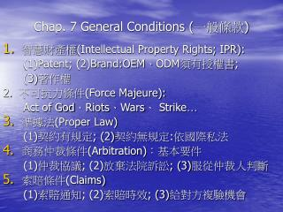 Chap. 7 General Conditions ( 一般條款 )