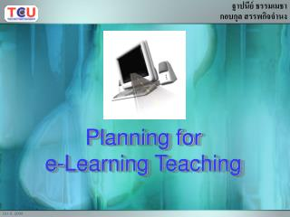 Planning for e-Learning Teaching