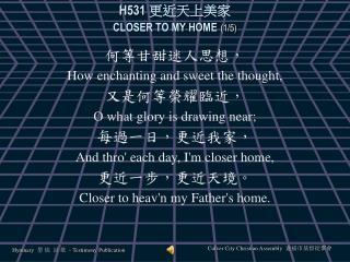 H531 更近天上美家 CLOSER TO MY HOME (1/5)