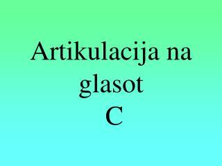 Artikulacija na glasot  C