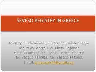 SEVESO REGISTRY IN GREECE