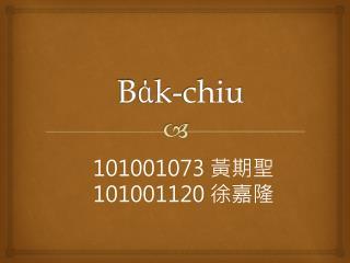 B ά k- chiu