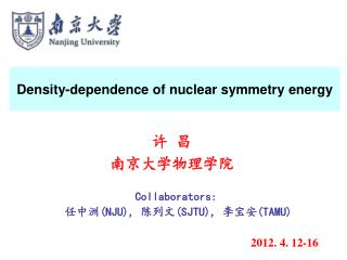 Density-dependence of nuclear symmetry energy