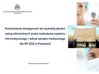 Samodzielny Publiczny Zakład Opieki Zdrowotnej  w Puławach