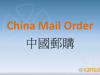 China Mail Order 中國郵購