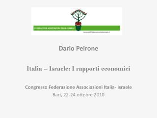 Dario  Peirone Italia – Israele: I rapporti economici