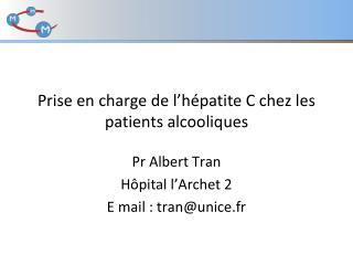 Prise en charge de l'hépatite C chez les patients alcooliques