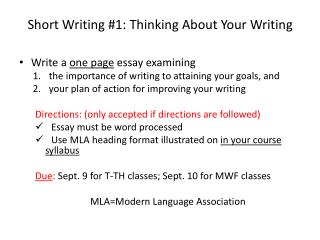 Short Writing #1: Thinking About Your Writing