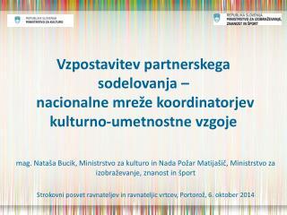 Nacionalni program za kulturo 2014-2017 –  Cilji na področju KUV