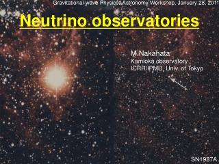 Neutrino observatories