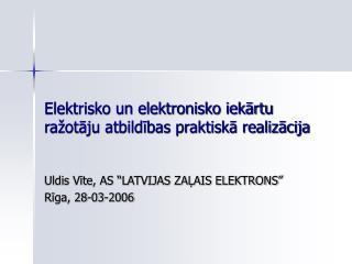 Elektrisko un elektronisko iekārtu ražotāju atbildības praktiskā realizācija