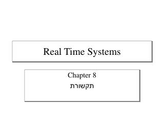Real Time Systems