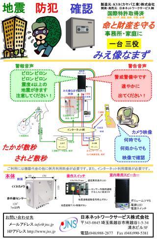 製造元: KYB (カヤバ工業)株式会社
