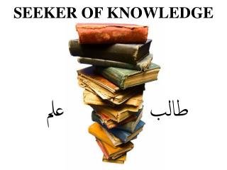 seeker of knowledge Seeker of knowledge description files the author describes the life of jean- francois champollion this selection uses text and graphics.