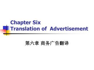 Chapter Six       Translation of  Advertisement