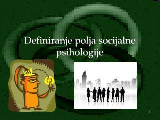 Definiranje polja socijalne psihologije