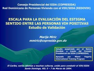 Consejo Presidencial del SIDA (COPRESIDA)
