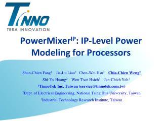 PowerMixer IP : IP-Level Power Modeling for Processors