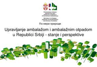 Upravljanje ambalažom i ambalažnim otpadom u Republici Srbiji - stanje i perspektive