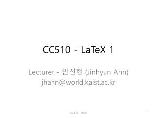 CC510 - LaTeX 1