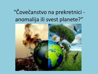 """""""Čovečanstvo na prekretnici  -  anomalija ili svest planete?"""""""