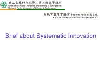 Brief about Systematic Innovation