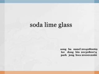 soda lime glass