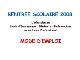 RENTREE SCOLAIRE 2008