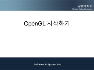 OpenGL  시작하기