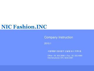 Company Instruction 2010.1
