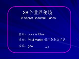 38 个世界秘境 ‏  38 Secret Beautiful Places