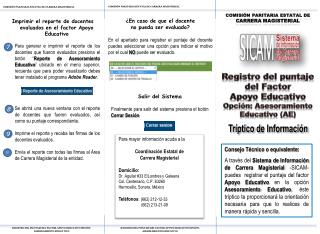COMISIÓN PARITARIA ESTATAL DE CARRERA MAGISTERIAL