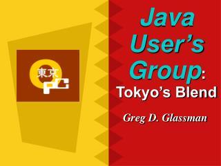Java User's Group : Tokyo's Blend