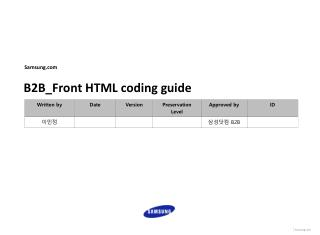 B2B_Front HTML coding guide