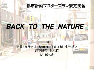 BACK TO THE NATURE