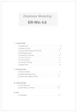 Database Modeling ER-Win 4.0