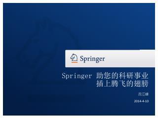 Springer  助您的科研事业             插上腾飞的翅膀