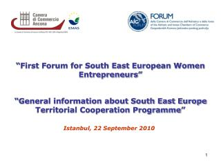 """First Forum for South East European Women Entrepreneurs"""