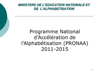 MINISTERE DE L'EDUCATION NATIONALE ET DE  L'ALPHABETISATION