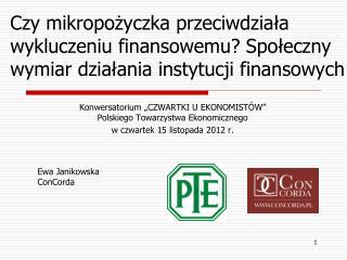"""Konwersatorium """"CZWARTKI U EKONOMISTÓW"""" Polskiego Towarzystwa Ekonomicznego"""
