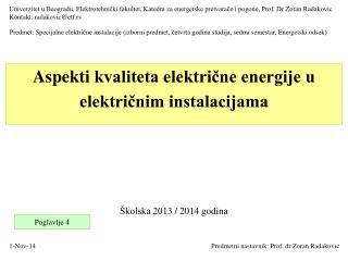 Aspekt i  kvaliteta električne energije u električnim instalacijama
