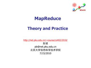 MapReduce Theory and Practice