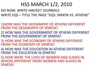 HSS MARCH 1/2, 2010