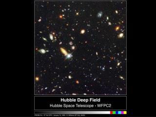 Finding the Hubble Deep Field