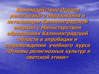 1. Республика Калмыкия 2. Карачаево-Черкесская Республика 3. Удмуртская Республика